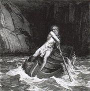 Caronte di Gustave Dorè