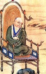 Daoxin, IV° patriarca Ch'an
