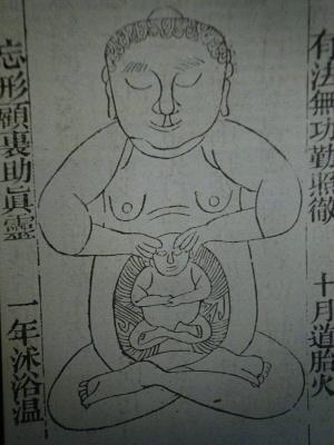 embrione di immortalità