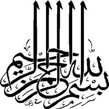 Glifo arabo