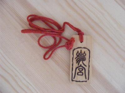 Frammento di legno proveniente da Ise Jingu