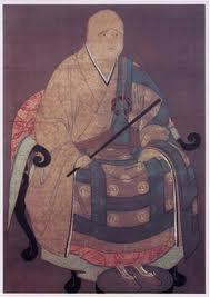 Kosen Daito