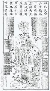 Mappa dorsale taoista