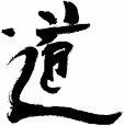 Tao-Te-Ching cap. 20┬░