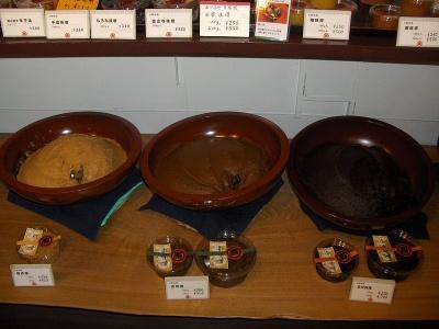 Ricette: salsa di miso e tahin